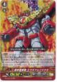 Super Cosmic Hero, X-phoenix G-FC03/018
