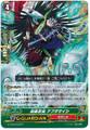 Jinx Stealth Hermit, Abudataishi G-FC03/032