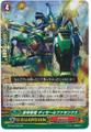 Iron Armor Chancellor, Dimor Phalanx G-FC03/033