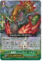 Sacred Tree Dragon, Rain Breath Dragon G-FC03/048