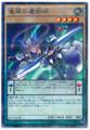 Dragonpulse Magician SD29-JP001 Normal Parallel Rare
