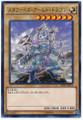 Metaphys Armed Dragon? SD29-JP012 Common