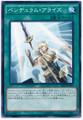 Pendulum Rising SD29-JP028 Common