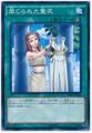 Forbidden Dress SD29-JP033 Common