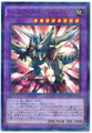 Beast-Eyes Pendulum Dragon SD29-JP043 Normal Parallel Rare