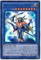 Cyber Angel - Dakini CPF1-JP014 Super Rare