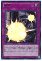 Polymereaction MVP1-JP009 Kaiba Corporation Ultra Rare