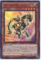 Gold Gadget MVP1-JP018 Kaiba Corporation Ultra Rare