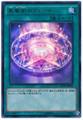 Dark Magic Veil MVP1-JP019 Kaiba Corporation Ultra Rare