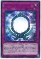 Dimension Reflector MVP1-JP021 Kaiba Corporation Ultra Rare