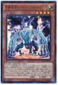 Indiora Death Bolt, the Cubic High Emperor MVP1-JP038 Kaiba Corporation Ultra Rare