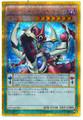 Odd-Eyes Pendulum Dragon GP16-JP004 Gold Secret Rare