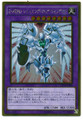 Elemental HERO Shining Flare Wingman GP16-JP008 Gold Rare