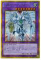 Elemental HERO Shining Flare Wingman GP16-JP008 Gold Secret Rare