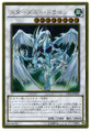 Stardust Dragon GP16-JP009 Gold Rare