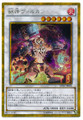 Vulcan the Divine GP16-JP010 Gold Secret Rare