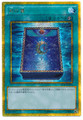 Book of Moon GP16-JP018 Gold Secret Rare