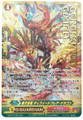 Supreme Heavenly Emperor Dragon, Defeat Flare Dragon G-BT07/002 SGR