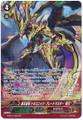 "Supreme Heavenly Emperor Dragon, Dragonic Blademaster ""Taiten"" G-BT07/S03 SP"