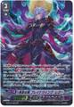 Wings of Reincarnation, Blade Wing Reijy G-BT07/S06 SP