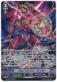 Chronofang Tiger G-BT07/S08 SP