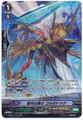 Dawning Knight, Gorboduc G-BT07/S15 SP