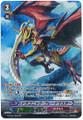 Dragonic Blademaster G-BT07/S22 SP