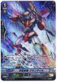 Cosmic Hero, Grandrope G-BT07/S27 SP