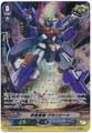 Cosmic Hero, Grandbeat G-BT07/S28 SP