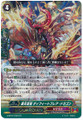 Supreme Heavenly Emperor Dragon, Defeat Flare Dragon G-BT07/002 GR