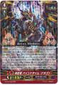 Interdimensional Dragon, Bind Time Dragon G-BT07/009 RRR