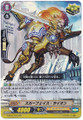 Scarface Lion G-BT07/015 RR
