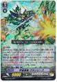 Cosmic Hero, Grandreef G-BT07/019 RR