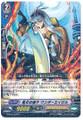Wind Flame Lion, Wonder Ezel G-BT07/028 R