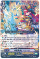 Holy Mage, Irena G-BT07/030 R