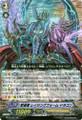 Revenger, Raging Form Dragon SP BT12/S01