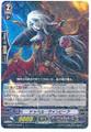 Doppel Vampir G-BT07/040 R