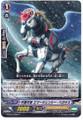 Celestial, Emergency Pegasus G-BT07/050 C