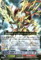 """Eradicator, Vowing Saber Dragon """"Reverse"""" SP BT12/S03"""