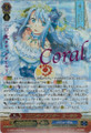 Frontier Star, Coral G-CB03/003 WSP