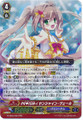 PRISM-Image, Sunshine Vert G-CB03/002 RRR