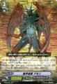 Demon World Marquis, Amon SP BT12/S11