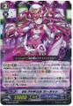 Brand-New-PRISM, Garnet G-CB03/009 RR
