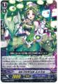 Brand-New-PRISM, Emeral G-CB03/023 R