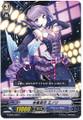 Skillful Performer, Minori G-CB03/028 C
