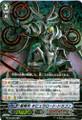 Star-vader, Nebula Lord Dragon RRR BT12/005