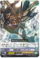 Knight of Slanting Radiant, Ledion MB/045