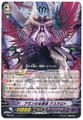 Amon's Leader, Astaroth MB/024
