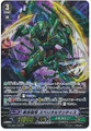 Sky-slicing Rending General, Superior Mantis G-TCB02/S04 SP