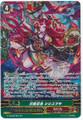 Ambush Demon Stealth Rogue, Shishiyuzuki G-TCB02/S07 SP